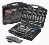 Набор инструментов Forsage F-41501-5 150 предметов