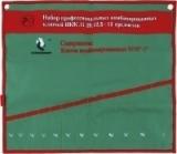 ЧЕХОЛ ДЛЯ РОЖКОВЫХ КЛЮЧЕЙ СТАНКОИМПОРТ, НКК.11.29.12Д