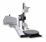 СКО-1Л Тест система лазерная