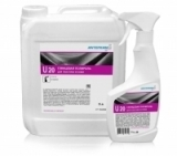 U20 глянцевая полироль для очистки и усиления блеска пластиковых, кожаных и резиновых поверхностей