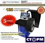 Балансировочный станок СТОРМ Plaza-2 (220)
