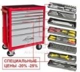 """Тележка инструментальная (90003107GM) с инструментом """"АИ"""" 119 пр."""